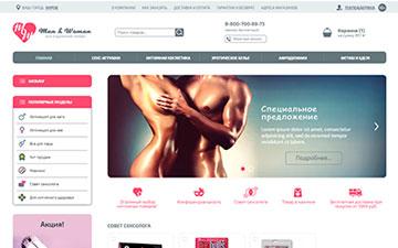 "Интимшоп ""Man and Woman"""